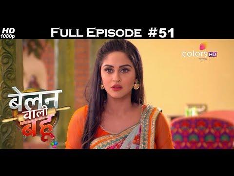 Belanwali Bahu - 27th March 2018 - बेलन वाली बहू - Full Episode thumbnail