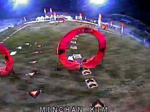 International Drone Sports Competition 2016 - Course Racing Final Round - MinChan Kim