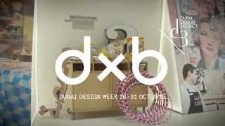 Dubai Design Week: Brilliant Beirut exhibition, curated by Rana Salam