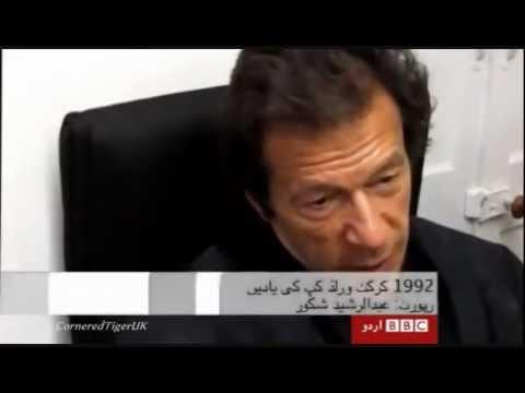 Imran Khan`s Views On Saeed Anwar
