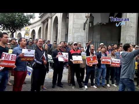 وقفة احتجاجية ضد خطة التقاعد بتطوان