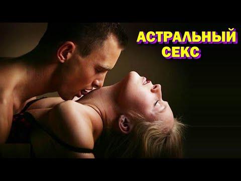 analniy-seks-osnovnie-pravila