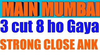 22/01/2019 MAIN MUMBAI Extra Close strong