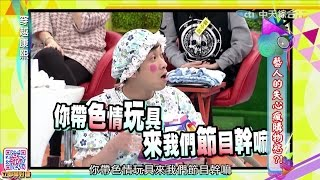 2016.05.23《穿越康熙》藝人的失心瘋購物慾?!