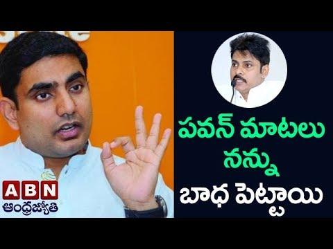 Minister Nara Lokesh Responds To Janasena Pawan Kalyan Tweets | ABN Telugu