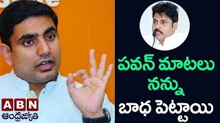 Minister Nara Lokesh Responds on Janasena Pawan Kalyan Tweets