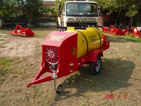 Γεωργικά Μηχανήματα | Αγροτικά Μηχανήματα