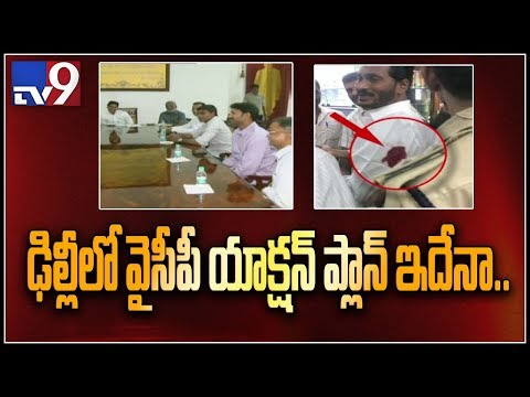 Jagan attack raises political heat in AP politics - TV9