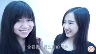 帥哥 VS 普普男,待遇大不同?!!