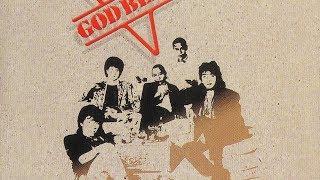 Download Lagu GOD BLESS Album Raksasa (1989) - MRYC7JA Gratis STAFABAND