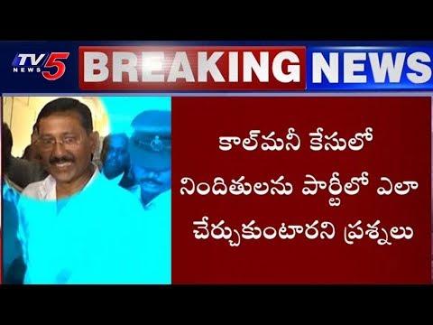టీడీపీలో కాల్మనీ రాజకీయం | Call Money Accused Chennupati Srinu | TV5 News