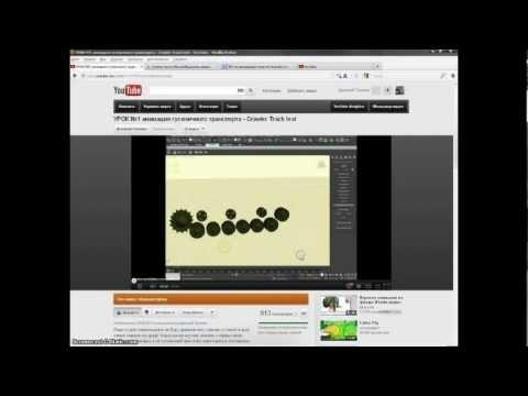 Видео как исправить видео