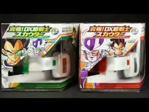 ドラゴンボール改 究極!DX超戦士スカウター レッドver グリーンver Dragon Ball Kai DX Scouter red & green