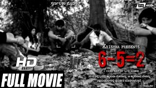 12 AM Madhyarathri - Full HD Movie 6-5=2 | 2014 Remake in Hindi New | Latest Kannada | New Kannada Movie |