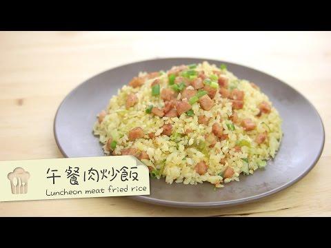 how to cook black sago