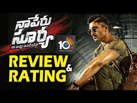 Na Peru Surya Naa Illu India Movie Review and Rating | #AlluArjun | #AnuEmmanuel  | 10TV