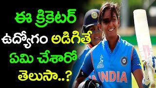 How Sachin Tendulkar's Letter Got Harmanpreet Kaur a Job || Harmanpreet Kaur