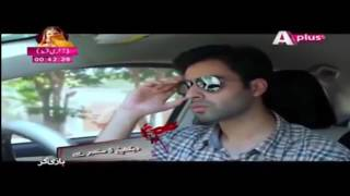 Ghalti Episode 16