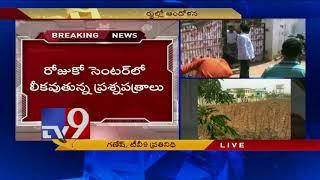 Telangana SSC exam paper leak - 16 teachers arrested