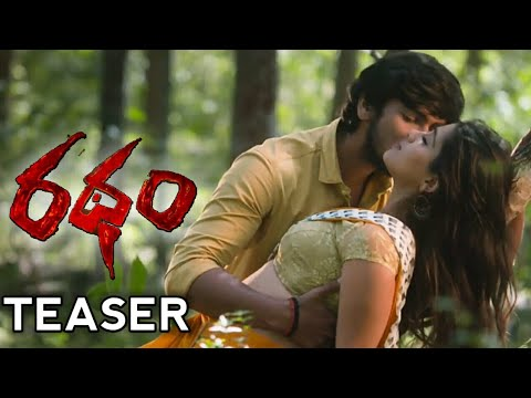 Ratham Movie Teaser | Geetanand | Chandni Bhagwanani | 2018 Telugu Movies | Ratham Trailer | #Ratham