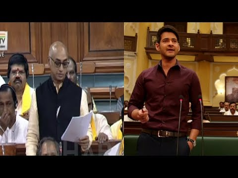 Galla Jayadev Speech About Bharat Ane Nenu Movie in Lok Sabha | Bharat Today