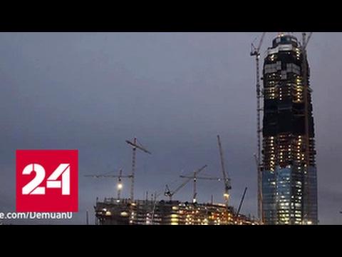 Газпром покидает Москву