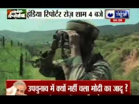 Another major ceasefire violation by Pakistan: 40 BSF posts attacked