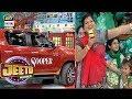 lalita ne Jahaz Jitini Gari Jee Lee jeeto pakistan main
