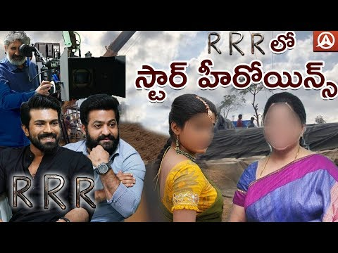 Tollywood Star Heroines in RRR Movie | Jr NTR | Ram Charan || Namaste Telugu