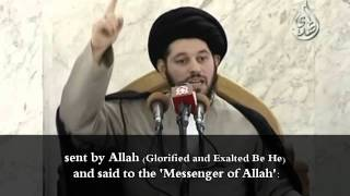 Ilmu Ghaib Ahlul Bait Menurut Pendapat Syiah (1) - ENGLISH SUBS