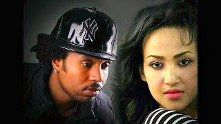 Bewketu Misganaw ft.Abel Rasta - Yene Konjo የኔ ቆንጆ (Amharic)