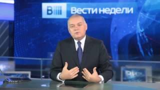 Дмитрий Киселев придет 9 декабря на молодежный конвент.