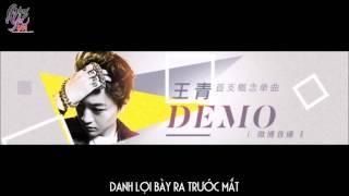 [VIETSUB/AUDIO] Vương Thanh - DEMO