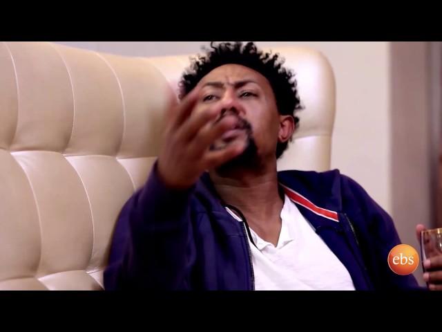 Semonun Addis: Zemen Drama Coming Soon on EBS TV