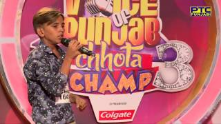 Funny Haryana Boy in Chandigarh Auditions | Voice of Punjab Chhota Champ 3 | PTC Punjabi