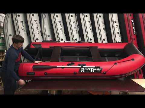 лодки пвх ривер ботс 330 тт