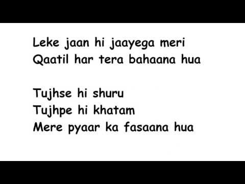ZAALIMA Lyrics Full Song Lyrics Movie - Raees