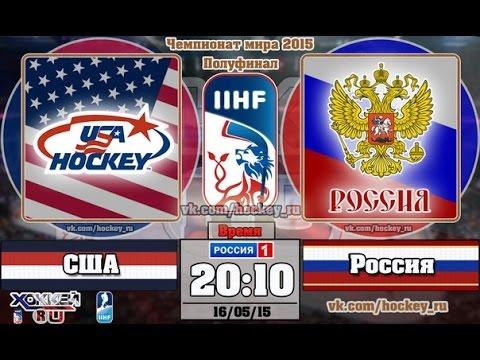 США - Россия [NHL 15] Полуфинал Чемпионата мира по хоккею 2015