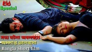 Nishi Raate Chander Alo | Imran | Imran Hit Song | Full HD | Mon karigor