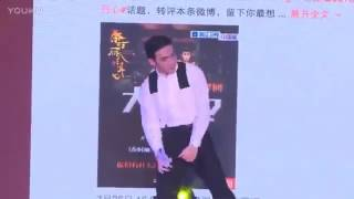 Lệ Cơ Truyện 2017 | Tần Vương Doanh Chính Trương Bân Bân quẩy nhiệt tình trên sân khấu họp báo
