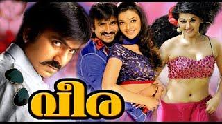 Malayalam Action Movies Full   Malayalam Full Movie 2016 New Releases   Ravi Teja Kajal Agarwal