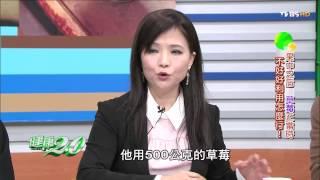 健康2.0_20150425_1545_3(TVBS DMDD)