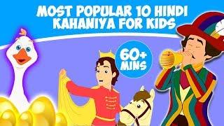 Most Popular 10 Hindi Kahaniya - Pariyon Ki Kahani   Dadimaa Ki Kahaniya   Moral Stories In Hindi