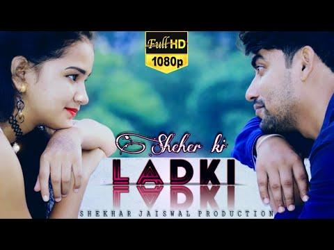 Download Lagu  SHEHER KI LADKI-Khandaani Shafakhana  Badshah  Tanishk Bagchi  Beautiful Love Story  Shekhar Jaiswal Mp3 Free