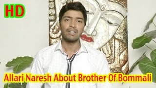 Allari Naresh Special Interview || About Brother Of Bommali Movie