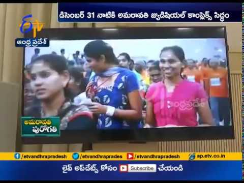 Expedite Capital Construction Works | Chandrababu Naidu
