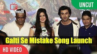download lagu Uncut -  Galti Se Mistake Song Launch  gratis