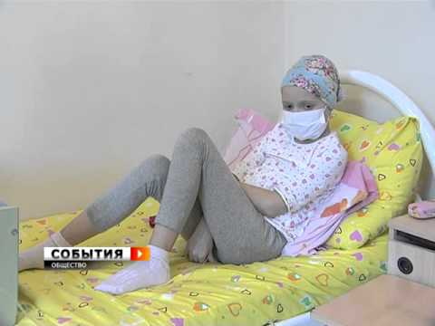 13 миллионов рублей за жизнь ребенка