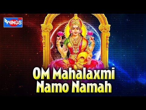 Om Mahalaxmi Namo Namah Om Vishnu Priyaye | Laxmi Mantra For Money | Very Powerful Mantra