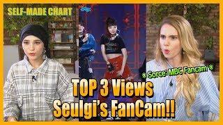 [SectionTV Kpop] Red Velvet Seulgi